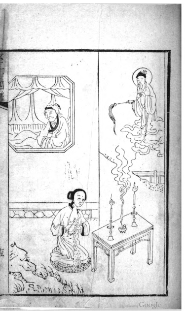 Illustration from 余治, 女二十四孝圖說 (Yu Zhi, Illustrated Stories of Twenty Four Filial Women)