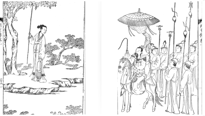 Illustration in 列女傳,卷一,37b -38a.