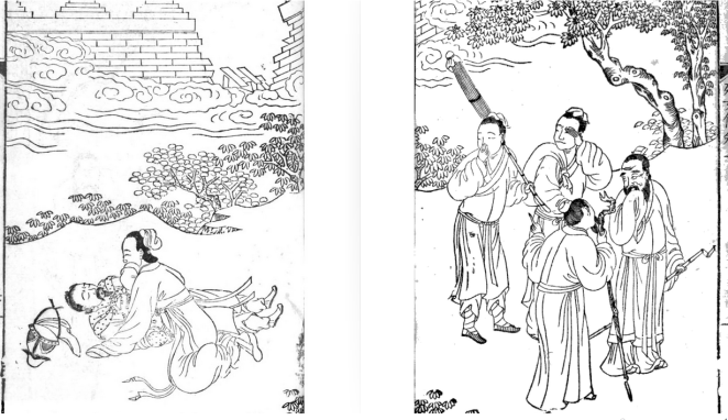 Wife of Qi Liang of Qi - Illustration from 列女傳,卷二,49b -50a.