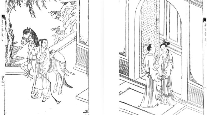 Huai Ying, Wife of Yu of Jin - Illustration from  烈女傳,卷二, 42b-43a.